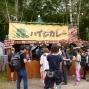 カレー食べくらべ:森のハイジカレー