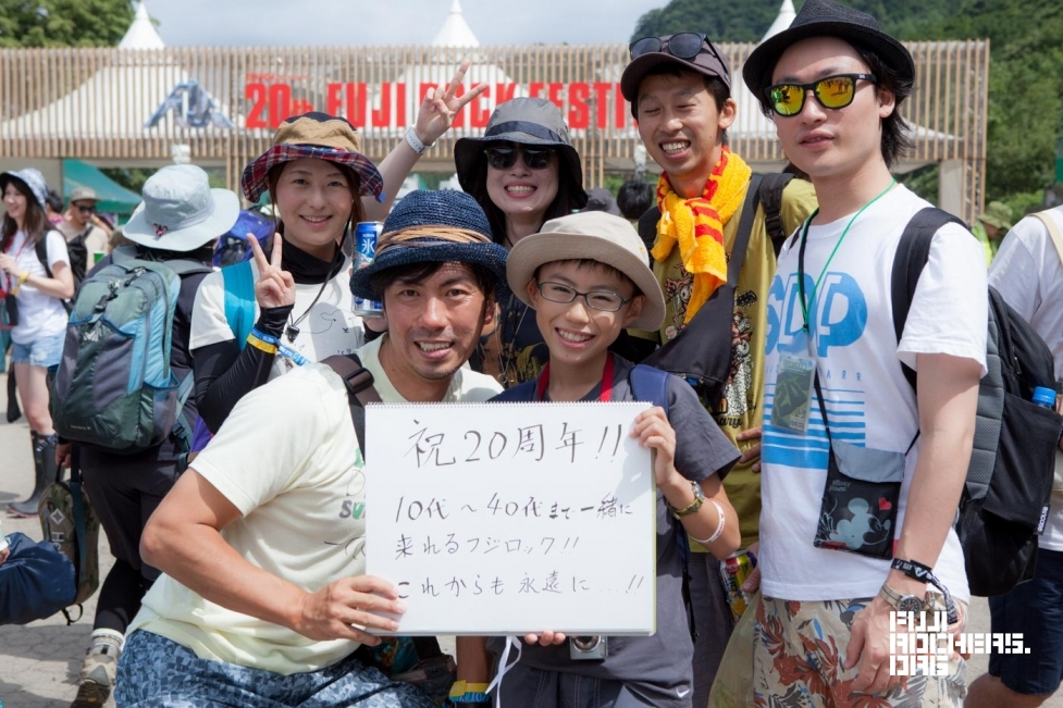 Message for 20th FUJIROCK! #13
