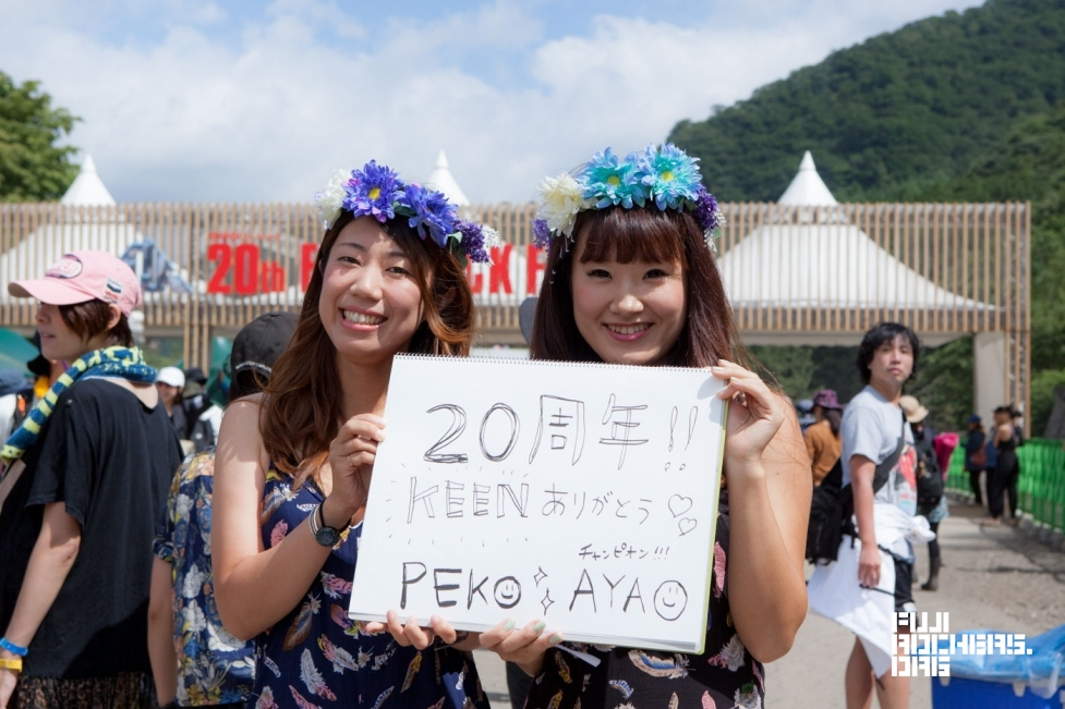 Message for 20th FUJIROCK! #14