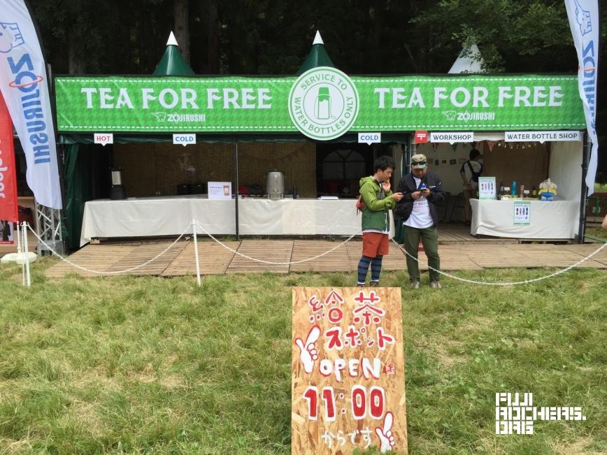 ZOJIRUSHIの無料給茶サービスは11時からです