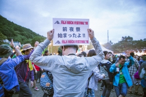 The Eve of Fuji Rock has begun!