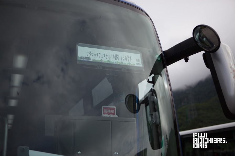 ツアーバスで会場到着!