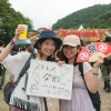 Message for Fujirock #44