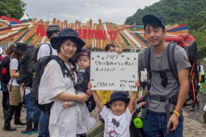 Message for Fujirock #82