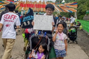 Message for Fujirock #83