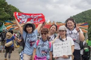 Message for Fujirock #85