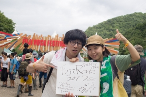 Message for Fujirock #86