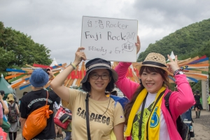 Message for Fujirock #87