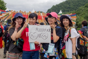 Message for Fujirock #88