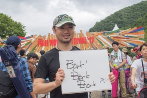 Message for Fujirock #89
