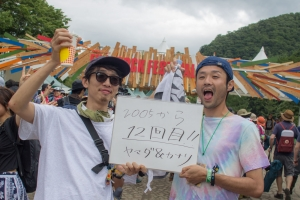 Message for Fujirock #90