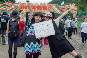 Message for Fujirock #91