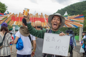 Message for Fujirock #92