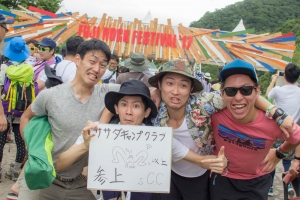 Message for Fujirock #94