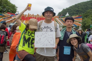 Message for Fujirock #95