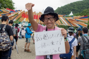 Message for Fujirock #96