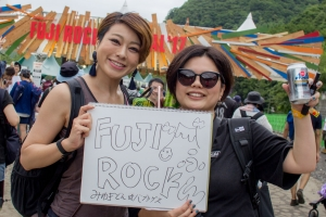 Message for Fujirock #97