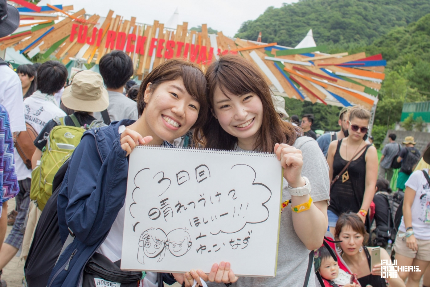 Message for Fujirock #98