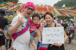 Message for Fujirock #99