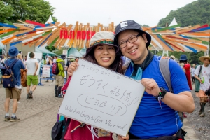 Message for Fujirock #100