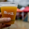 "SNOW MONKEY IPA""FUJI ROCK ver"""
