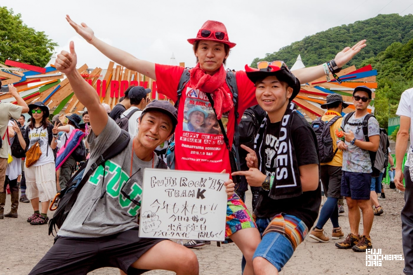 Message for Fujirock #01