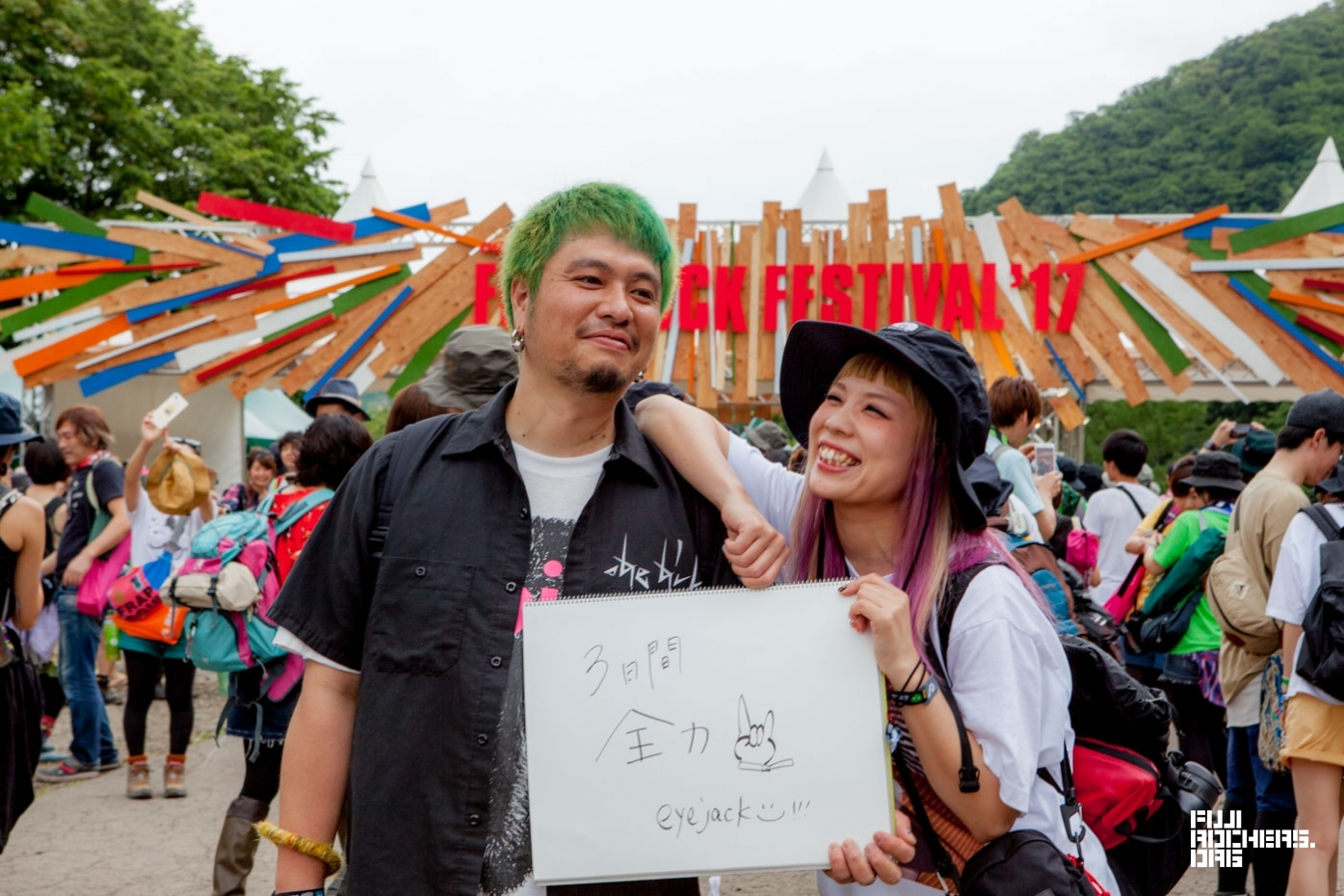 Message for Fujirock #17