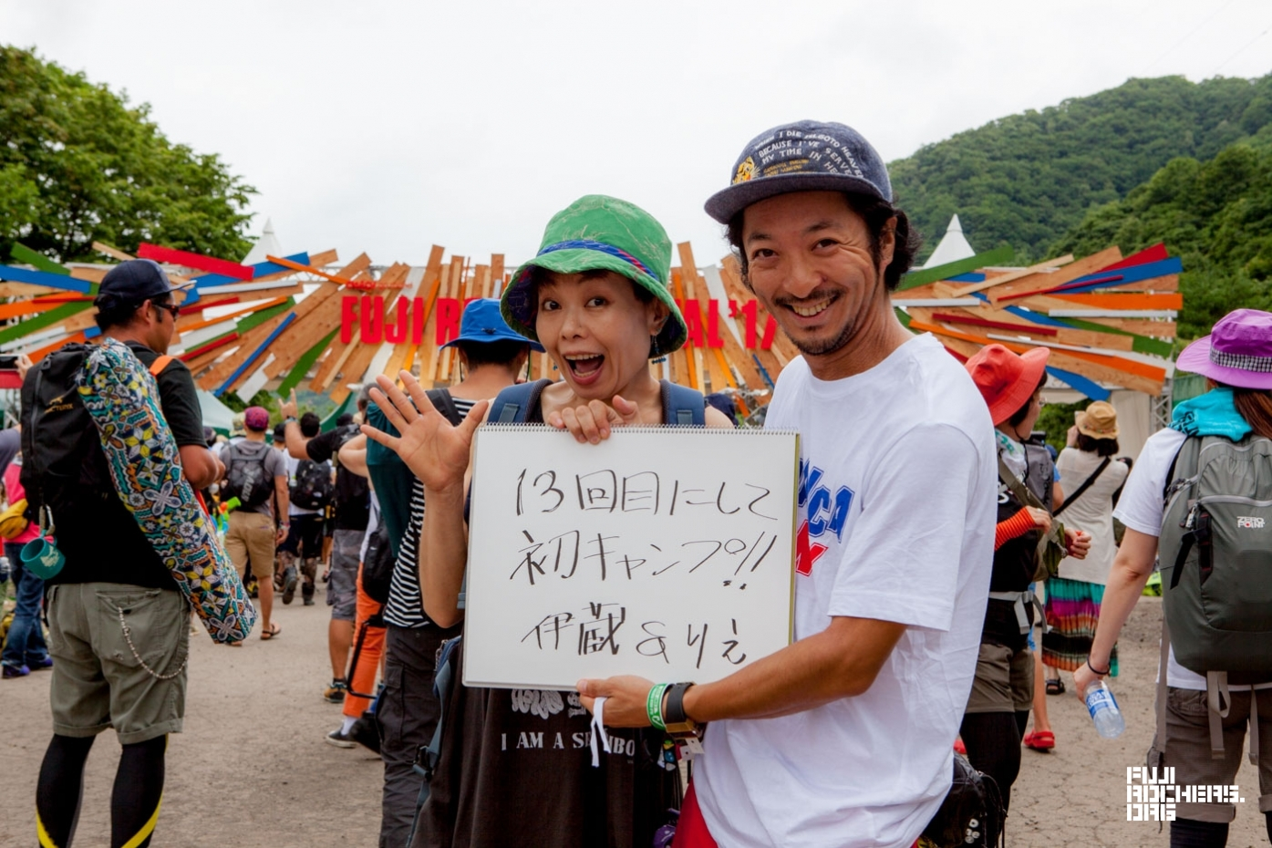 Message for Fujirock #19