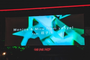 Monjoe & Miru from yahyel  Feat. soushi it