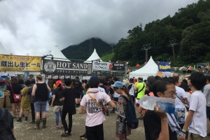 Rise, Shine And Get Some Breakfast For Sunday At Fuji Rock!