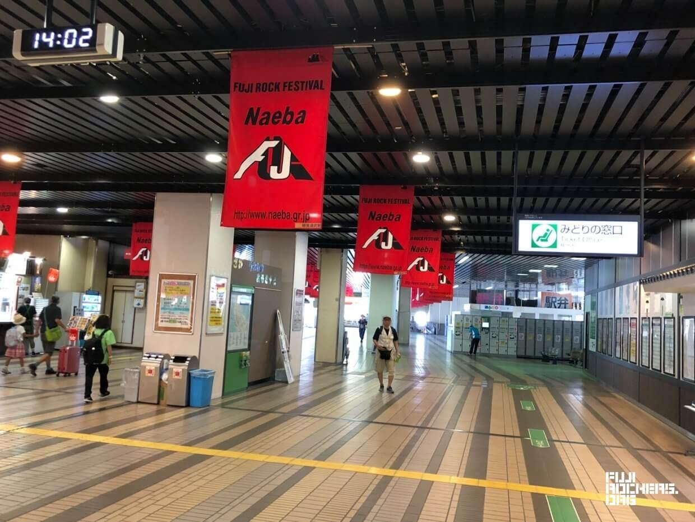 越後湯沢駅は蒸し暑いです