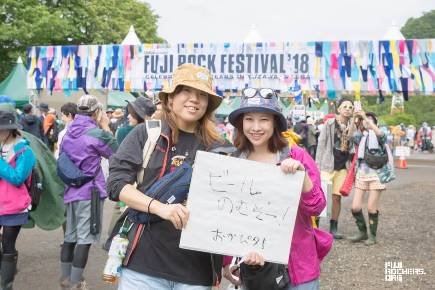Message for Fujirock! 2018 #091