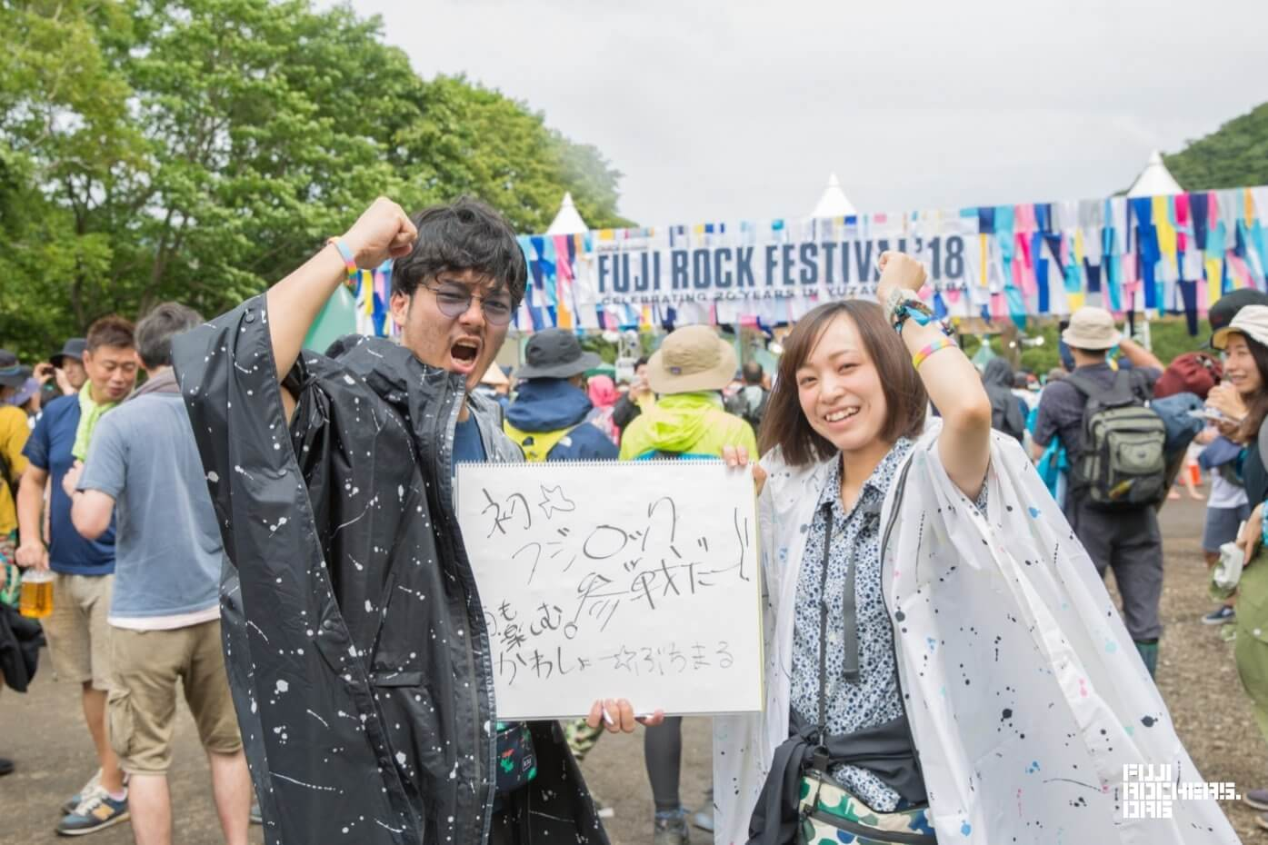 Message for Fujirock! 2018 #094