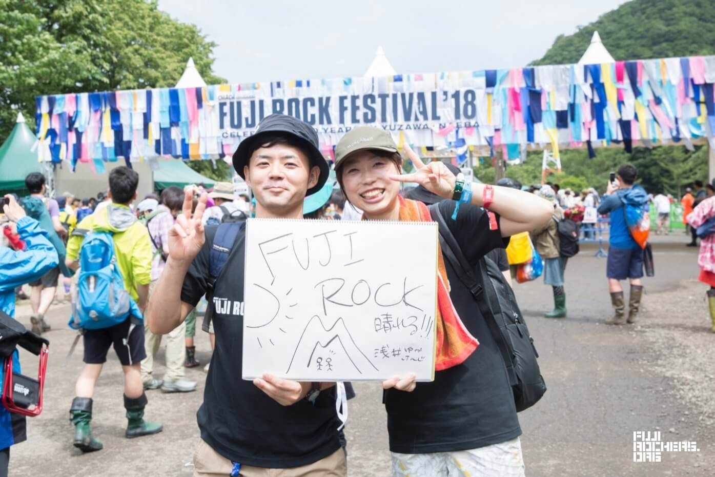 Message for Fujirock! 2018 #099
