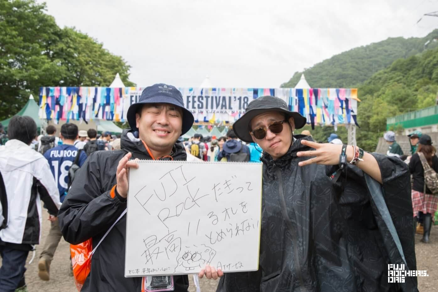Message for Fujirock! 2018 #092