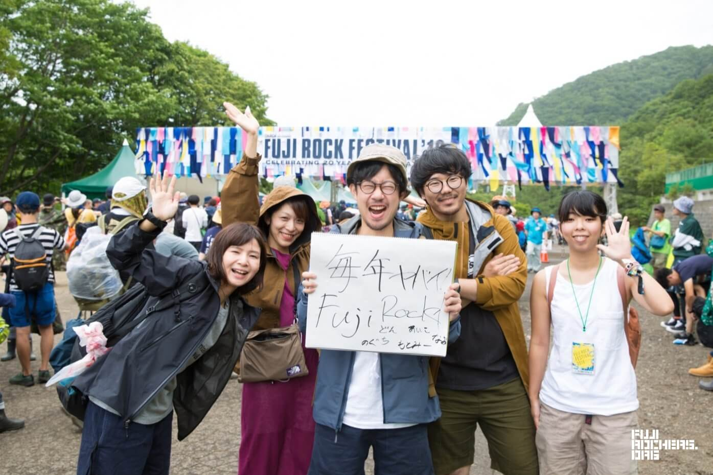Message for Fujirock! 2018 #095