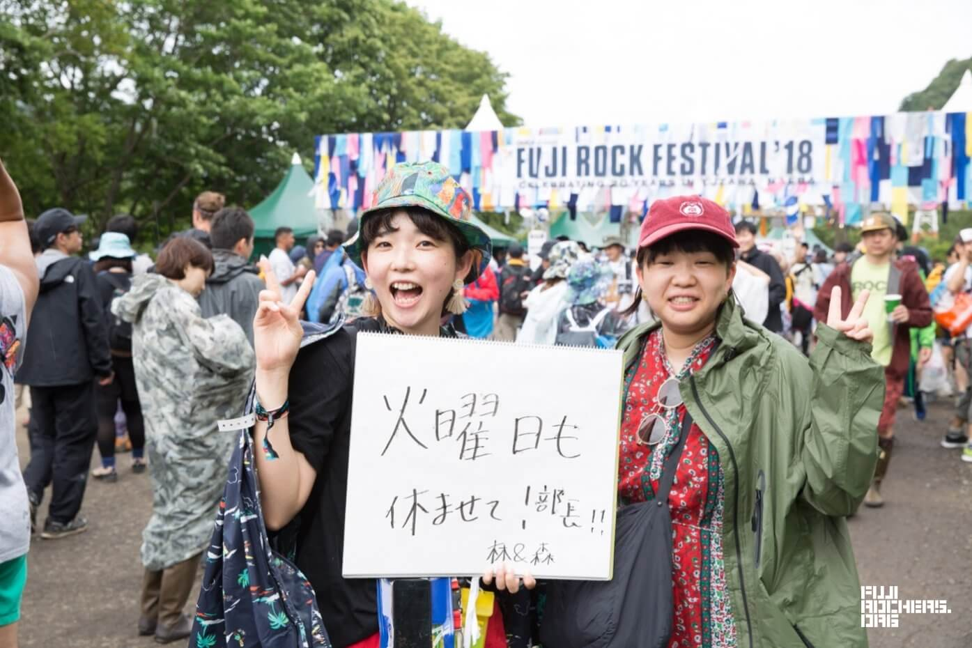 Message for Fujirock! 2018 #093