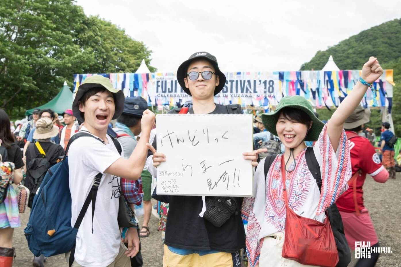 Message for Fujirock! 2018 #096