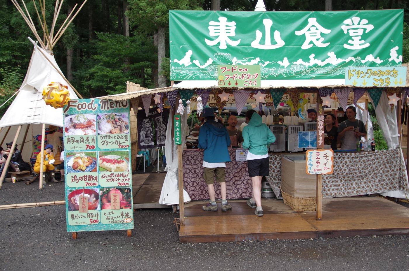 栃尾ジャンボ油揚げ(アボカドソース)