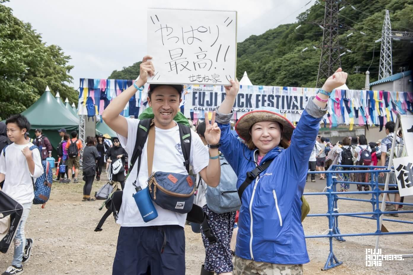 Message for Fujirock! 2018 #064