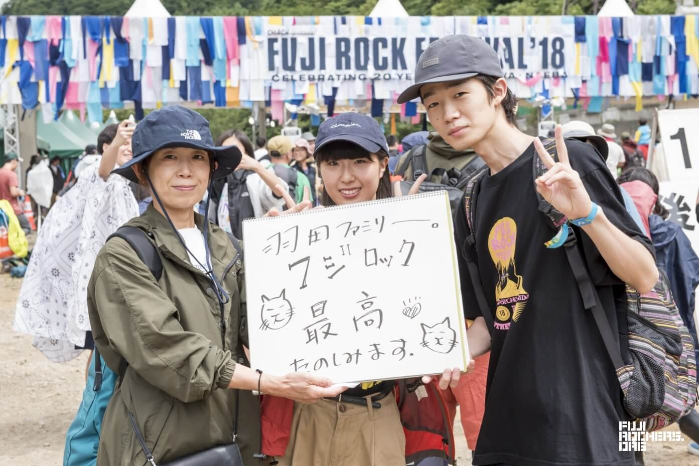 Message for Fujirock! 2018 #065