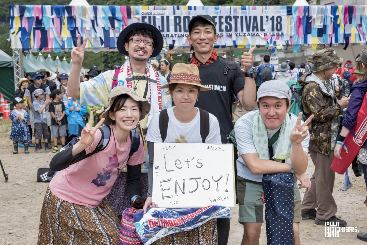 Message for Fujirock! 2018 #068