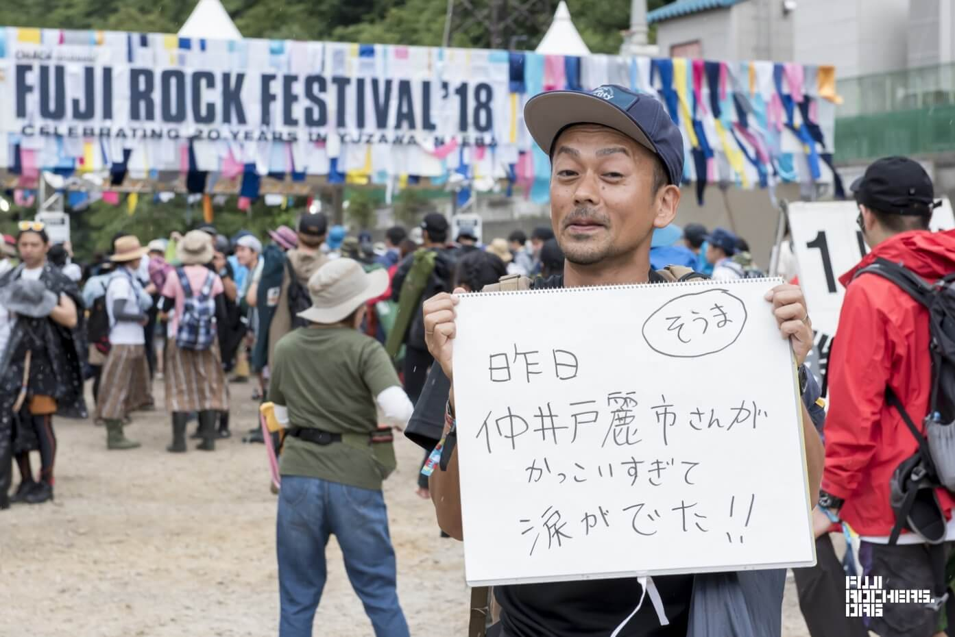 Message for Fujirock! 2018 #069