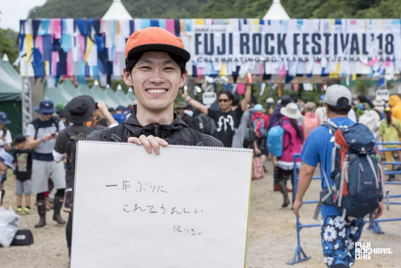 Message for Fujirock! 2018 #070