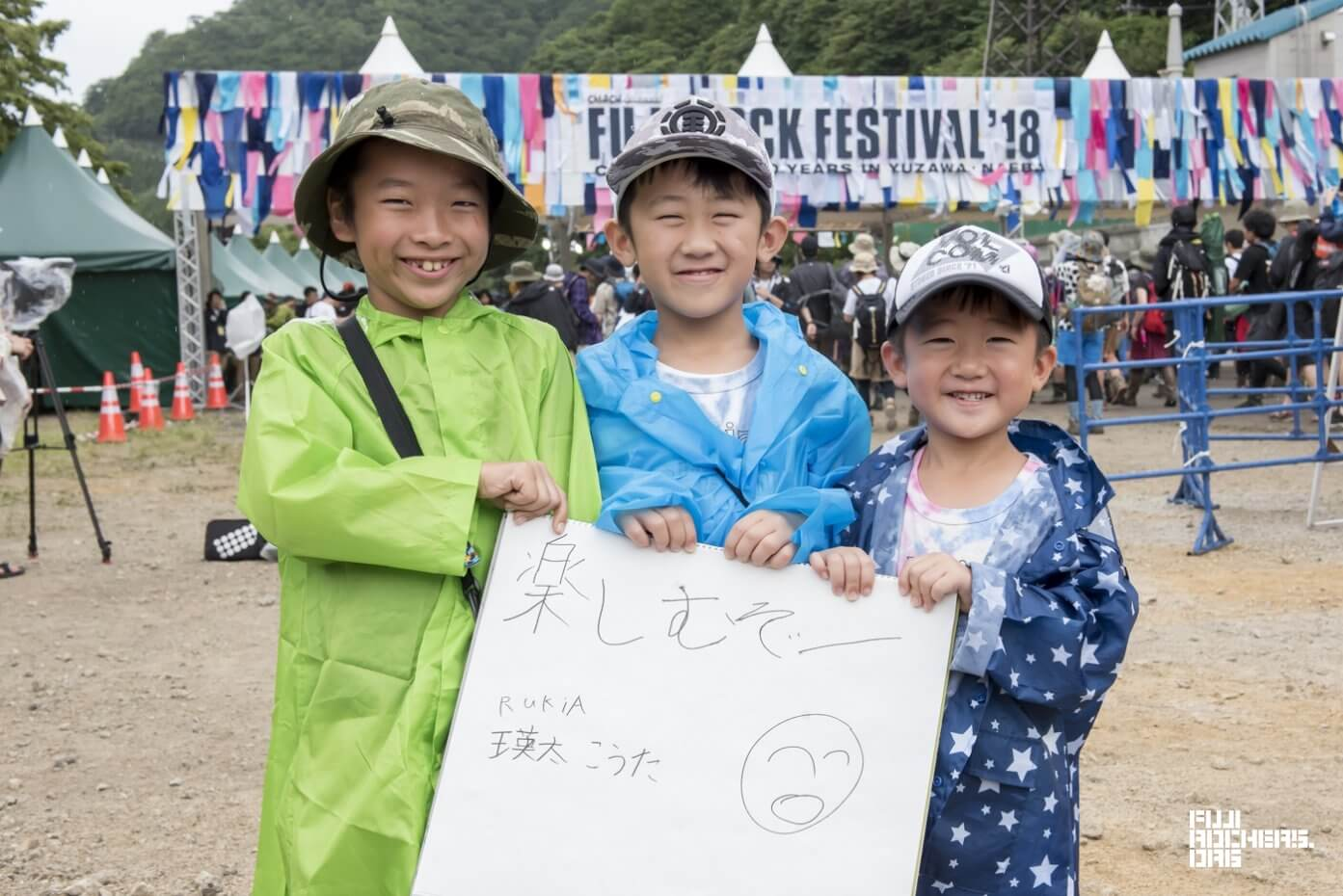 Message for Fujirock! 2018 #071