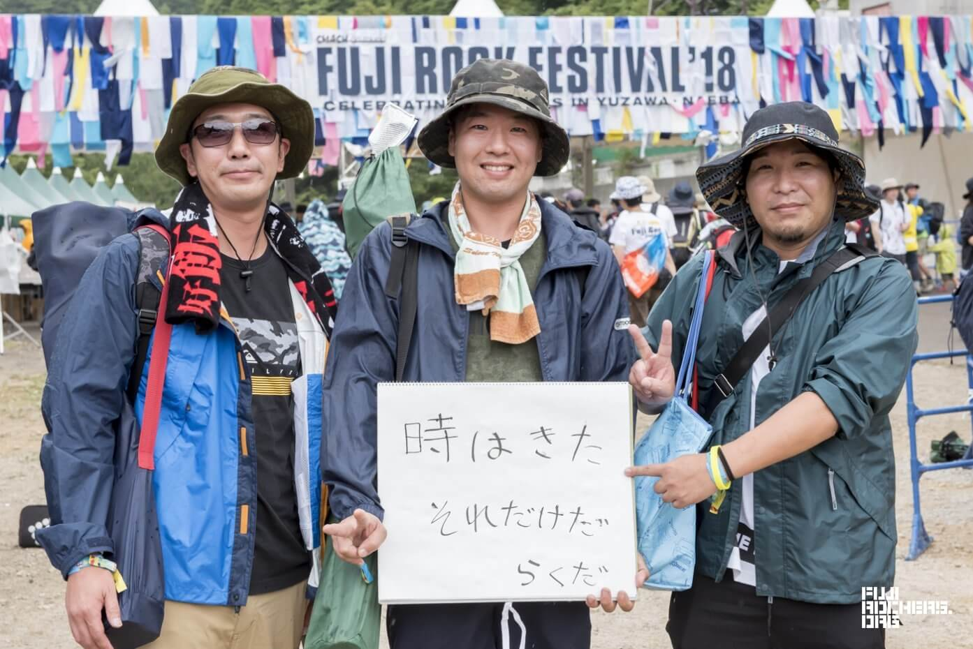 Message for Fujirock! 2018 #072