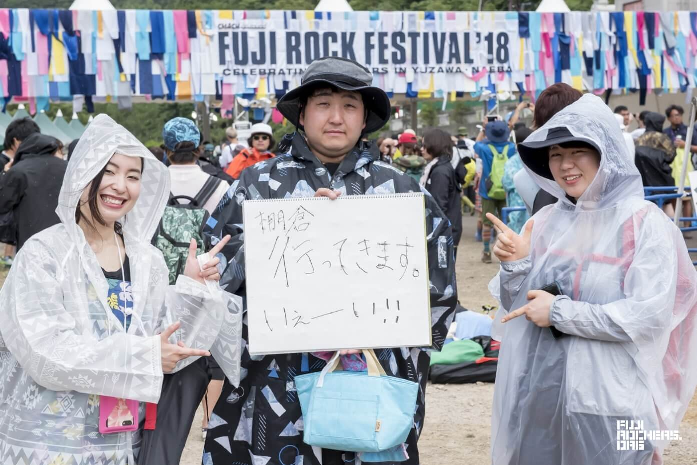 Message for Fujirock! 2018 #077