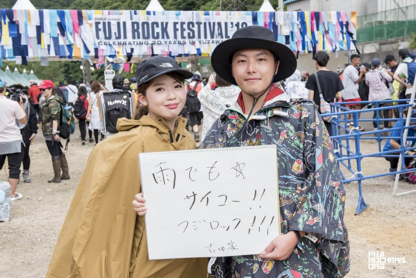 Message for Fujirock! 2018 #078