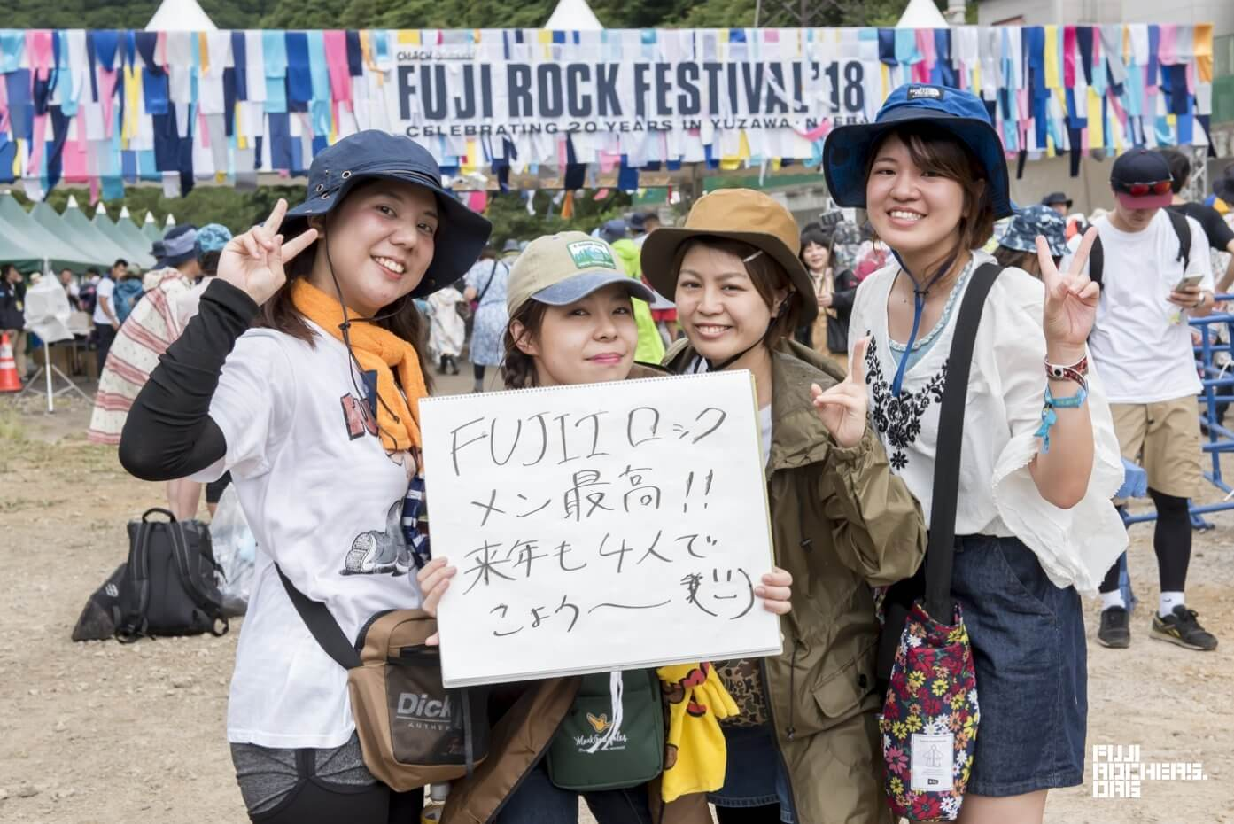 Message for Fujirock! 2018 #079