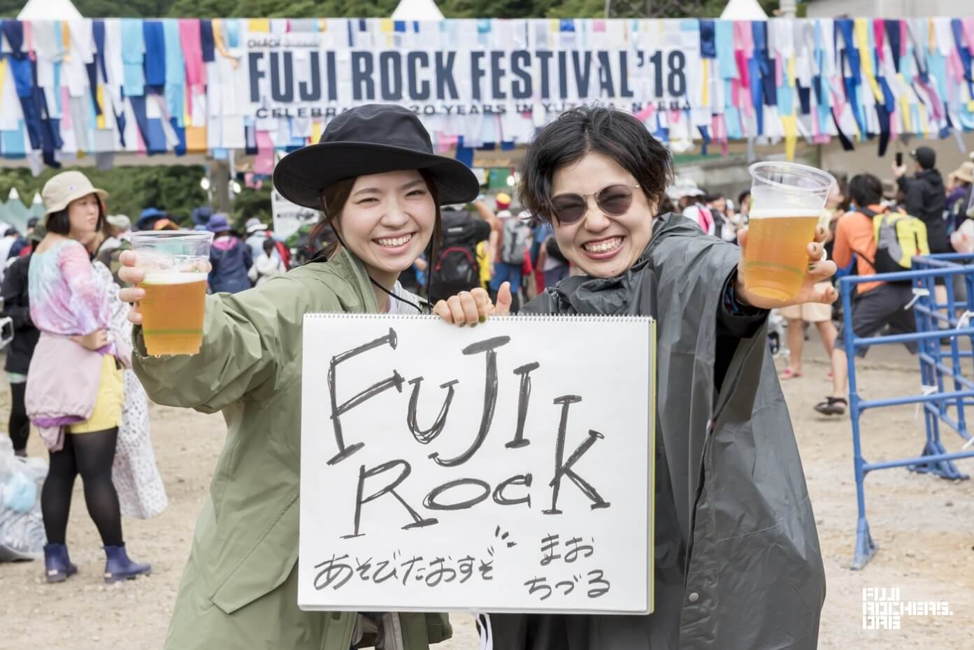 Message for Fujirock! 2018 #080